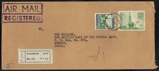 "SAUDI ARABIA 1968 REGISTERED ""DAMMAM 6"" FRANKED 100 pi PROPHET'S MOSQUE HI VALUE"