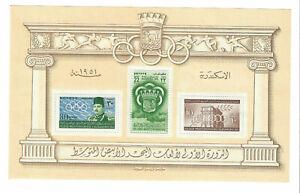 EGYPT SC# 294A MLH SOUVENIR SHEET