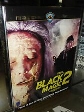 Black Magic 2 - aka Revenge of the Zombies (DVD) Ti Lung, Lo Lieh, Shaw Brothers