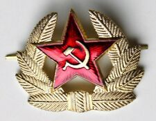 RUSSIAN SOVIET CCCP HAT BADGE PIN WITH WIRE PRONGS 2.2 INCHES