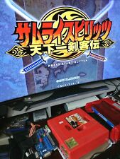 Carte mère SLOT Atomiswave Jamma Samurai Shodown Spirit Tenkaichi 6 VI Original