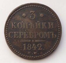 1842 RUSSIAN EMPIRE E.M. 3 KOPEKS NICHOLAS I COPPER COIN