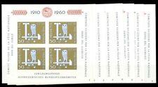 1960, Schweiz, Bl.17 PlNr, ** - 1801908