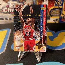 1993-94 Upper Deck  MICHAEL JORDAN  All-NBA Teams insert card #AN15  Chicago