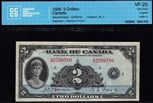 1935 Bank of Canada $2 Certified CCCS VF25 (BC-3)