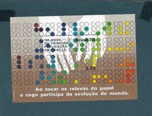 BRAZIL - 1979 BLOCK IN BRAILLE - 150 YEARS 1ST BRAILLE APPLICATION