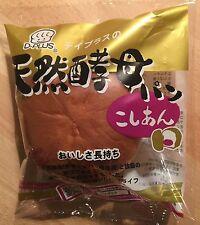 Japanese Bread, Anpan, Azuki, Koshi Anpan, D-Plus