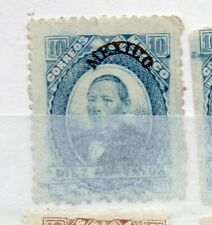 Mexico 1879 early Juarez Issue Fine Used 10c. 310932