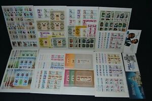 British Commonwealth 1981 Charles & Diana wedding unmounted mint collection.
