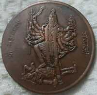 1818 Goddess Kali 2 two Anna east India company rare palm size temple coin