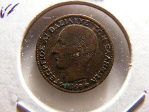 Greece 1869-BB, Lepton, KM#40, VF