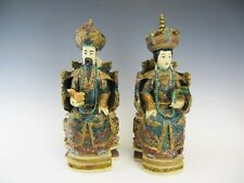 """Emperador chino y pintado a mano de resina tallada emperatriz estatuas - 11 1/2"""""""