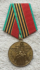 SOVIET UNION USSR MEDAL 40 Years of Victory Great Patriotic War 1941-45 Russian