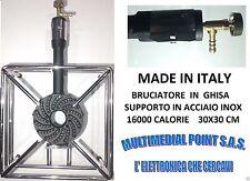 FORNELLO FORNELLONE A GAS CON BRUCIATORE IN GHISA E SUPPORTO IN ACC INOX 30X30CM