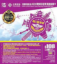 中國移動-4G/3G數據及話音漫遊儲值卡