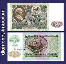 Rusia - 50 rublos - 1992 (aunc), variante 1