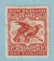 NEW ZEALAND 118a PERF 14  MINT HEAVY HINGED OG * NO FAULTS VERY FINE!