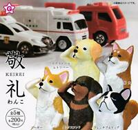 (Capsule toy) salute dog [all 5 sets (Full comp)]