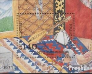 Kirgisistan block2a (complete issue) unmounted mint / never hinged 1994 Musical