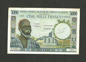 WEST AFRICAN STATES, IVORY COAST 5000 FRANCS 1961 Cote d'Ivoire P#104Ae RRR