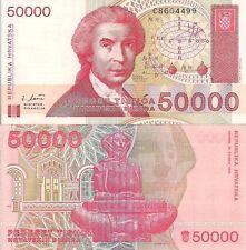 Croatia P26a, 50,000 Dinar, geometric calculations / statute, UNC $3+ CV see UV