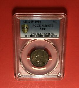 1950 -EGYPT-UNCIRCULATED 1 MILLIEME COIN,GRADED BY PCGS 65RB....RARE GRADE.