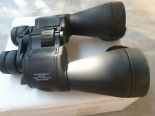 Astromomic. 20-50x70 Day/Night Zoom Binoculars.1206