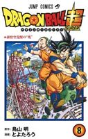 JAPAN NEW Dragon Ball Super 8 (Jump Comics) Toyotarou, Akira Toriyama manga book