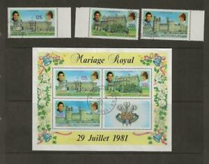 COMORES - 1981 CTO CHARLES & DIANA ROYAL WEDDING SINGLES & SS - E63