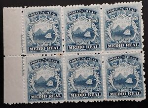 c. 1863 Costa Rica block of 6 x 1/2R blue Coat of Arms stamps MUH