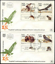 Birds First Day Cover Middle Eastern Stamps
