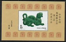 China 1986 2nd all China Phil Federation Sgms3469 unmounted mint Minisheet stamp