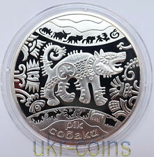 2006 Ukraine 狗 Chinese Lunar Year of the Dog 1/2 Oz Silver Proof Coin 5 UAH RARE