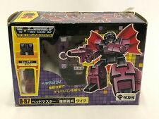 1987 Transformers Takara Japan G1 D-87 Mindwipe Headmaster Vorath Complete Box