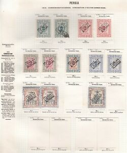 Stamps ofPersia. TWO PAGES 1915 and 1918 Overprint Issues. Mainly Mint.