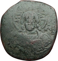 JESUS CHRIST Class A2 Anonymous Ancient 1025AD Byzantine Follis Coin i58891
