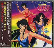 OST-CAT'S EYE ORIGINAL SOUNDTRACK-JAPAN CD D25