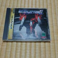 Layer Section II Sega Saturn SS Shooter Japan Used Free Shipping