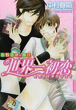 New 3-7 Days to USA. Sekaiichi Hatsukoi Onodera Ritsu no Bai 1 Japanese Manga
