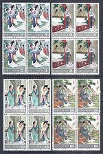 1983 PRC China 1840-1843 & 1844 SS T82 - Western Chamber Opera - MNH Block Set*