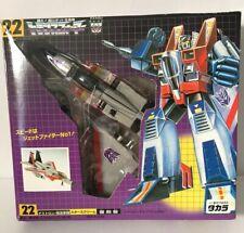 Original G1 Transformers Starscream Takara 22 Reissue Action Figure Toy