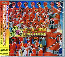 SONOMAMA! SUPER SENTAI TV-SIZE THEME SONG COLLECTION-JAPAN CD E25