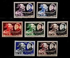 LAOS: 1949 STAMP COLLECTION UNUSED SET SCOTT #18-22,C5-6