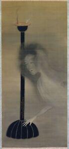 """Bun'ichi Tani : """"Ghost and Oil Lamp"""" (1810) — Giclee Fine Art Print"""