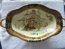 Carltonware W&R 716292 Black Footed Oriental Bowl Antique