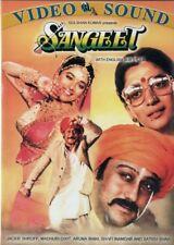 SANGEET - BOLLYWOOD DVD - Jackie Shroff, Madhuri Dixit, Aruna Irani, Shafi.