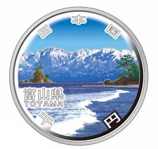 TOYAMA Prefectures Silver Proof Coin Color 60th Yen1000 Japan Mint 2011