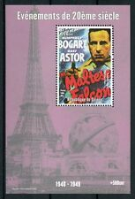 Guinea 1998 MNH 20th Century Events Maltese Falcon Humphrey Bogart 1v S/S Stamps