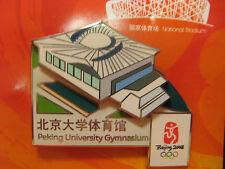 Beijing 2008 Olympic Oversized Double Pin - Beijing University Gymnasium