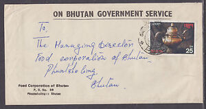 Bhutan Sc 297 used on 1980 Food Corporation of Bhutan, 25ch Teapot SOLO franking